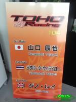 TOHO racers